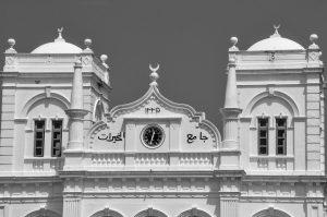 Galle Fort Meeran Jumma Mosque